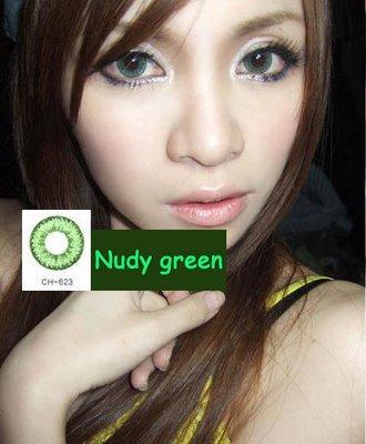 صور اجمل عدسات الانمي المكبره للعين  *__^ geo-nudy-lensgreen1.